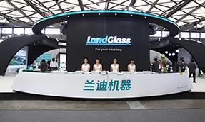 2014中国国际玻璃展